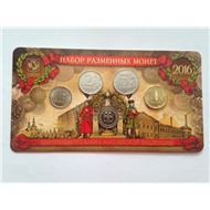 Годовой набор монет 2016 ММД Жетон