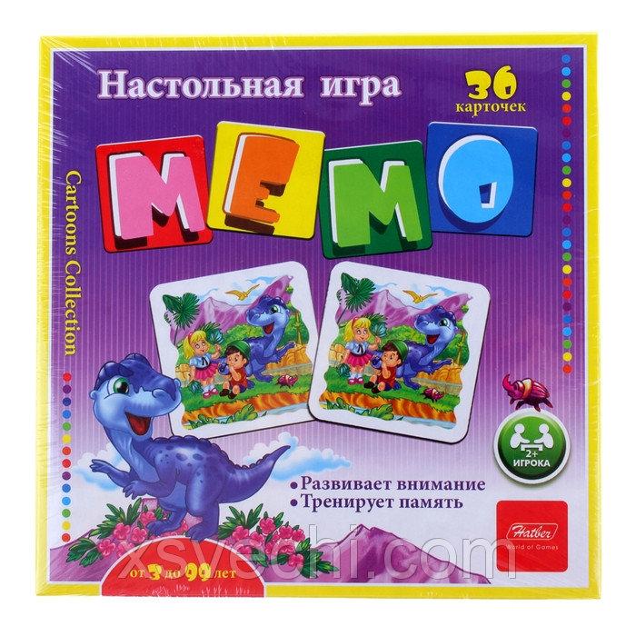 """Игра настольная МЕМО """"Динопарк"""", 36 карточек"""