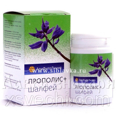 Апифитокомплекс «Прополис + Шалфей» противовоспалительный