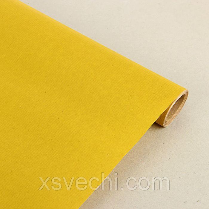 """Бумага упаковочная крафт """"Желтый"""". 0,7 х 10 м"""