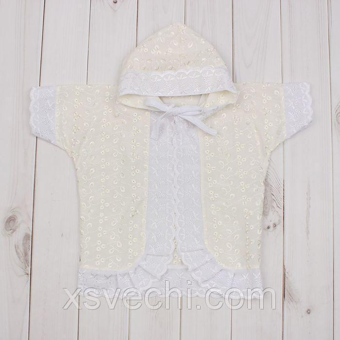 Крестильная рубашка с капюшоном, рост 68 см, цвет шампань 15012_М