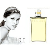 Chanel Allure women 100ml