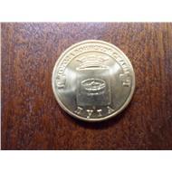 10 рублей 2012 Луга
