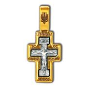 Распятие Христово. Прп. Серафим Саровский. Православный крест.