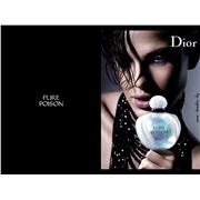 Christian Dior Poison Pure 100ml