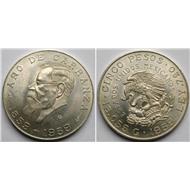 МЕКСИКА 5 песо 1959 г серебро