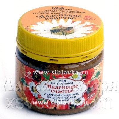 Мед «Маленькое счастье» с грецким орехом, сгущенкой и имбирем