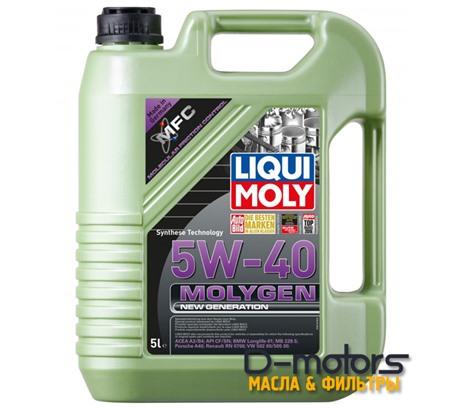 LIQUI MOLY MOLYGEN NEW GENERATION 5W-40 (5л.)