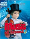 Music All Around (Explore Our World) Reader with cross-platform application. Книга для чтения