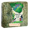 Сено (Vitakraft) Vita Verde  луговое с цветами одуванчика 0.5кг