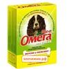 Мультивитаминное Лакомство Омега Neo для собак с морскими водорослями (90таб)