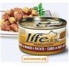 """Консервы """"Lifedog""""  для собак говядина с овощами кусочки в соусе 90гр."""