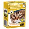 Консервы Bozita mini для котят кусочки в соусе с куриным мясом (Tetra Pak) (190 гр)