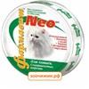 Витаминно-минеральный комплекс Фармавит Neo для кошек (совершенство шерсти) (60таб)