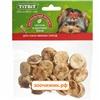 Лакомство TiTBiT для собак медальоны из кожи (мягкая упаковка)