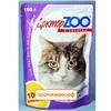 Влажный корм Dr.Zoo для кошек лосось (100 гр) (9000)