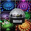 Проектор диско шар c MP3 плеером LED Ball Light