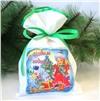 Новогодний мешок для конфет и подарков 20х30 см. Снегурка и заяц