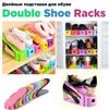 Двойная подставка для обуви Double Shoe Racks Сиреневая