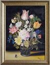 """Картина """"Цветы в стеклянной вазе"""""""