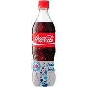 Coca-Cola 0,5л в пластике - 24шт. в упаковке