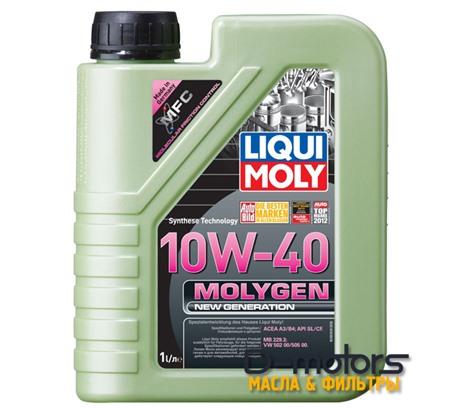 LIQUI MOLY MOLYGEN NEW GENERATION 10W-40 (1л.)