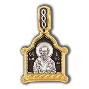 Святитель Николай. Образок