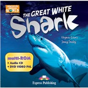 great white shark multi-rom