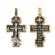 """Крест """"Распятие Христово. Деисус. Спас Нерукотворный. Молитвы Кресту"""", серебро 925° с позолотой"""