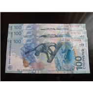 Банкноты Сочи (три серии АА,Аа,аа)