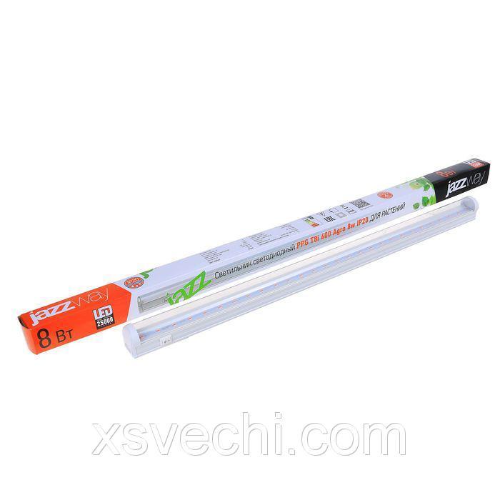 Светильник светодиодный линейный Jazzway, 8 Вт, для растений, IP20, PPG