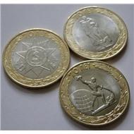 Набор 3 монеты 70 лет Победы в вов 2015