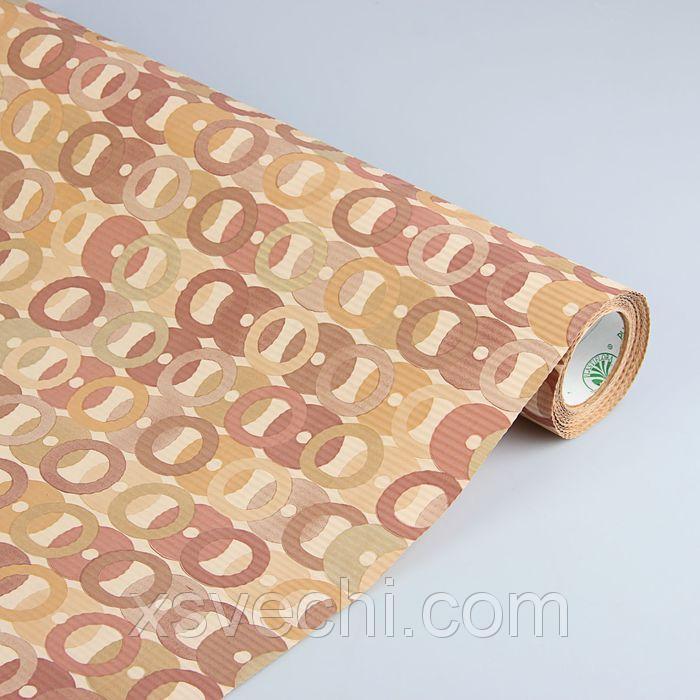 """Бумага упаковочная крафт """"Цветные кружки"""", коричнево-золотой, 0.5 х 10 м"""