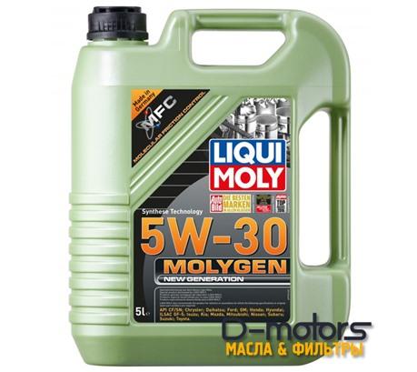 LIQUI MOLY MOLYGEN NEW GENERATION 5W-30 (5л.)