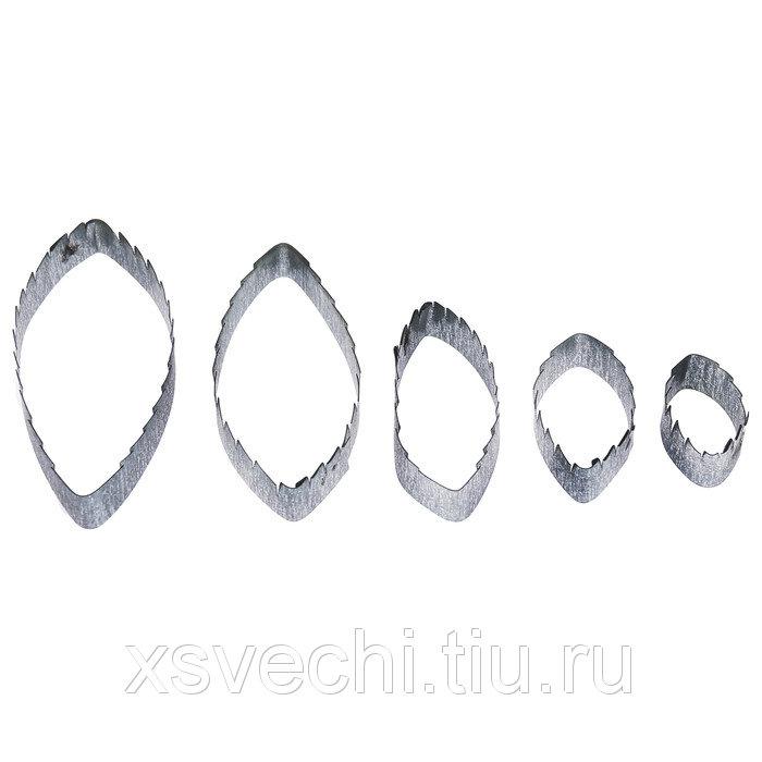 "Форма для вырубки (каттер) ""Pine apple leaf"" набор 5 деталей  (к-0027-2)"