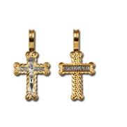 """Крест МАЛЫЙ """"Распятие Христово"""", СЕРЕБРО 925°, С ПОЗОЛОТОЙ"""