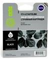 Струйный картридж Cactus CS-LC567XLBK (LC-567XLBK) черный для принтеров MFC-J2310, MFC-J2510, MFC-J3520, MFC-J3723 (1200 стр.)