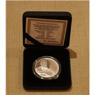Армения монета 2014 Воскан Ереванци тираж 500 шт.