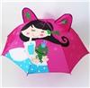 Зонт детский 3D полуавтомат Принцесса со свистком и ушками №17