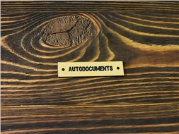 Шильдик пластиковый Autodocuments 3