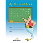 welcome alphabet booklet