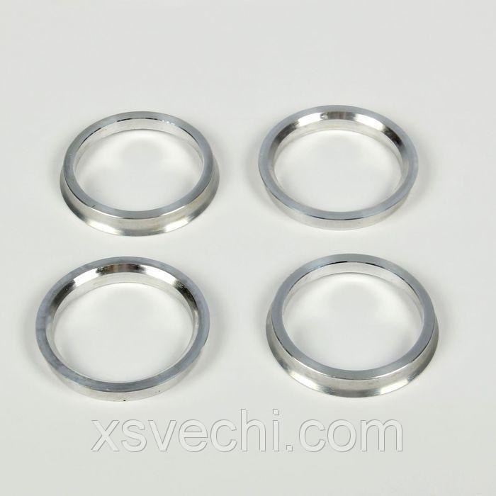 Алюминиевое центровочное кольцо, диаметр наружний 67,1 мм, внутренний 57,1 мм, набор 4 шт.