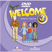 welcome 3 dvd pal