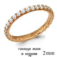 Кольцо со вставками, золото 585°