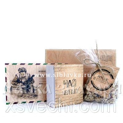 Набор «Почта полевая» для мужчины