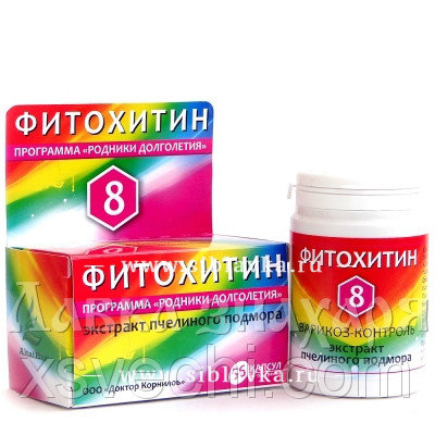 БАД «Фитохитин-8» при варикозе