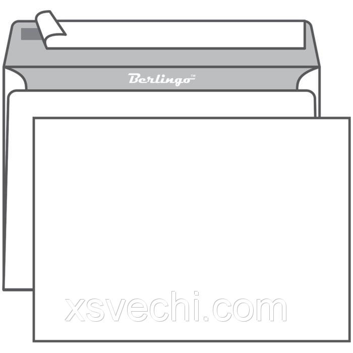 Конверт почтовый Berlingo C4 229х324 мм, без подсказа, без окна, отрывная лента, внутренняя запечатка, термоусадка