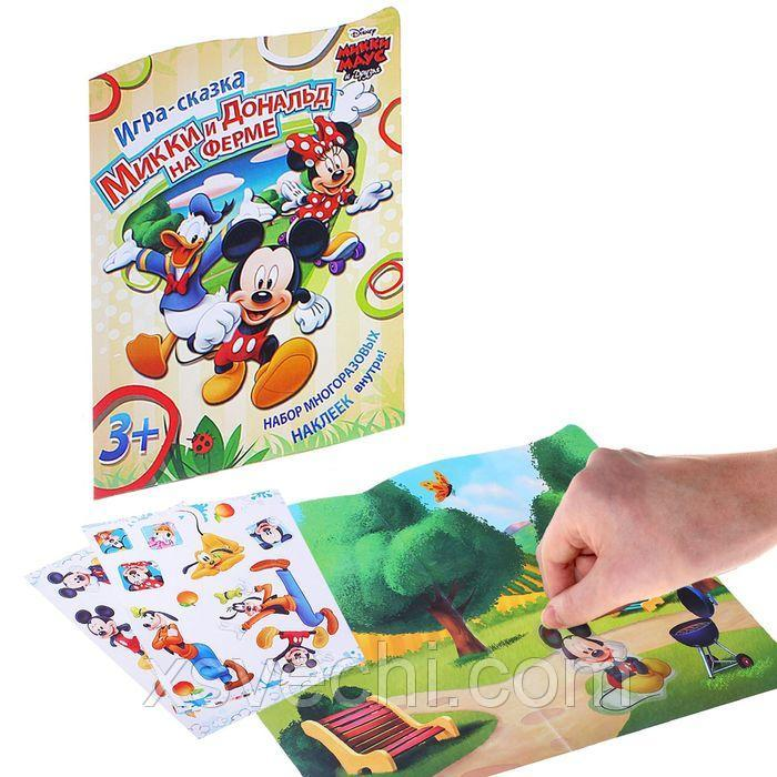 "Игра ""Сказка с многоразовыми наклейками"", ""Микки и Дональд на ферме"", Микки Маус и друзья"