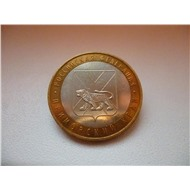 10 рублей 2006 ММД - Приморский край