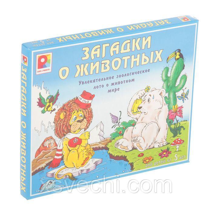 """Игра настольно-печатная """"Загадки о животных"""""""